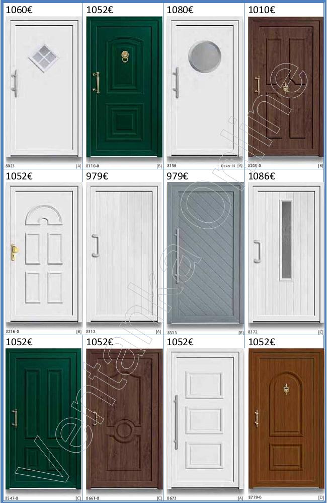 De pvc hasta 1100 for Puertas de calle de pvc