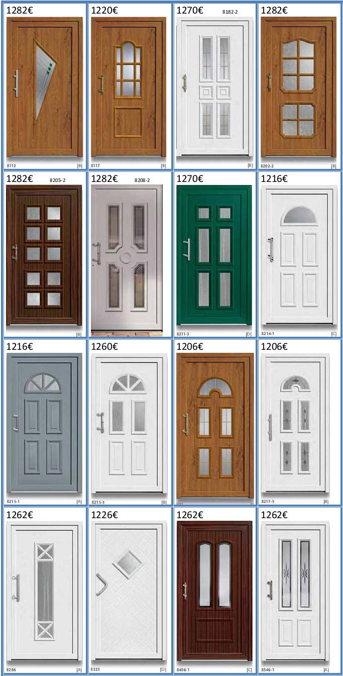 Puertas de entrada de pvc hasta 1300 for Puertas de calle de pvc