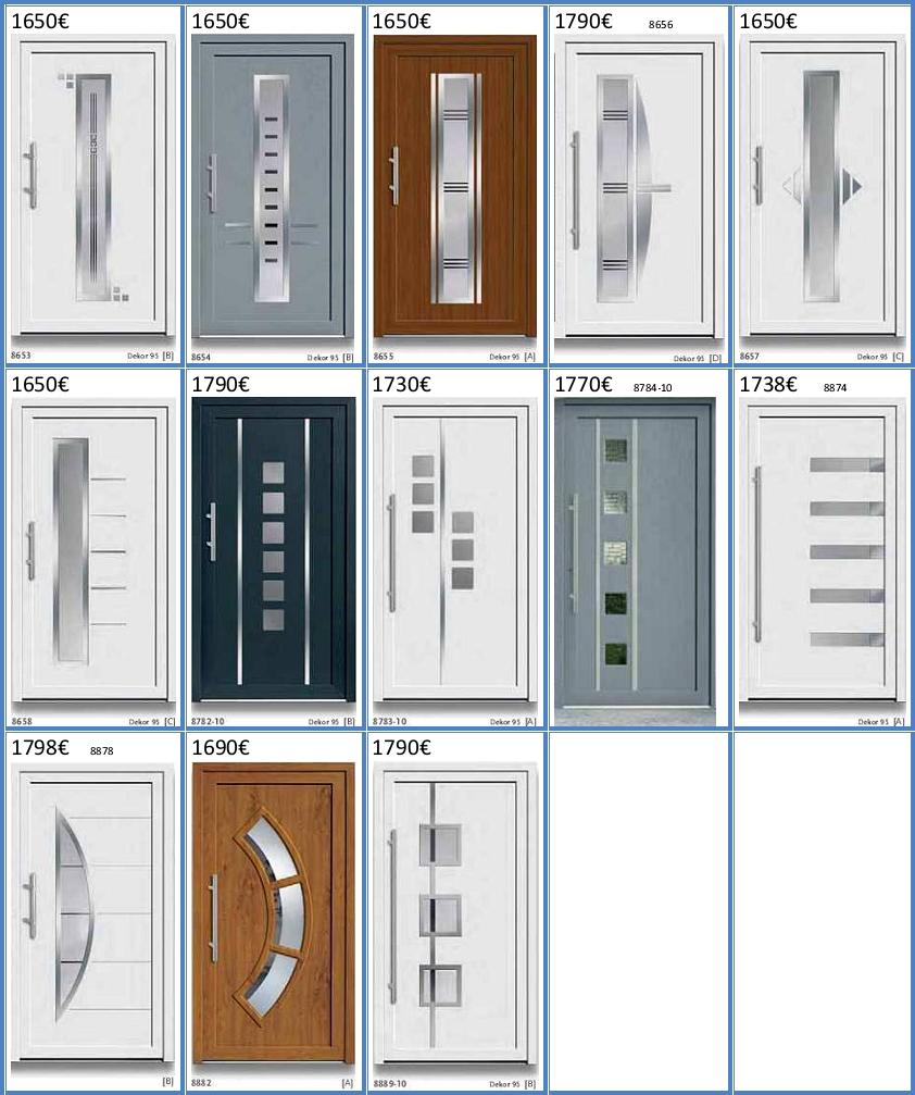 Puertas de entrada rodemberg for Puertas de pvc exterior precios