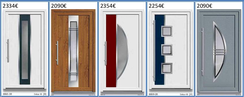 Ventanka online puertas de entrada de pvc for Puertas de calle de pvc