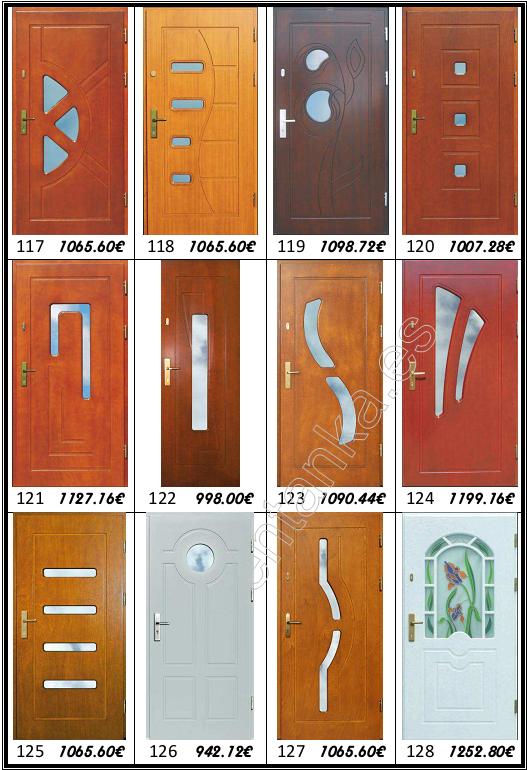 Precios de puertas de entrada for Puertas de calle aluminio precios
