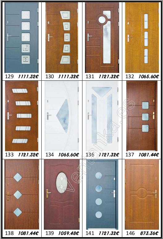Precios de puertas de entrada for Precio de puertas enrollables